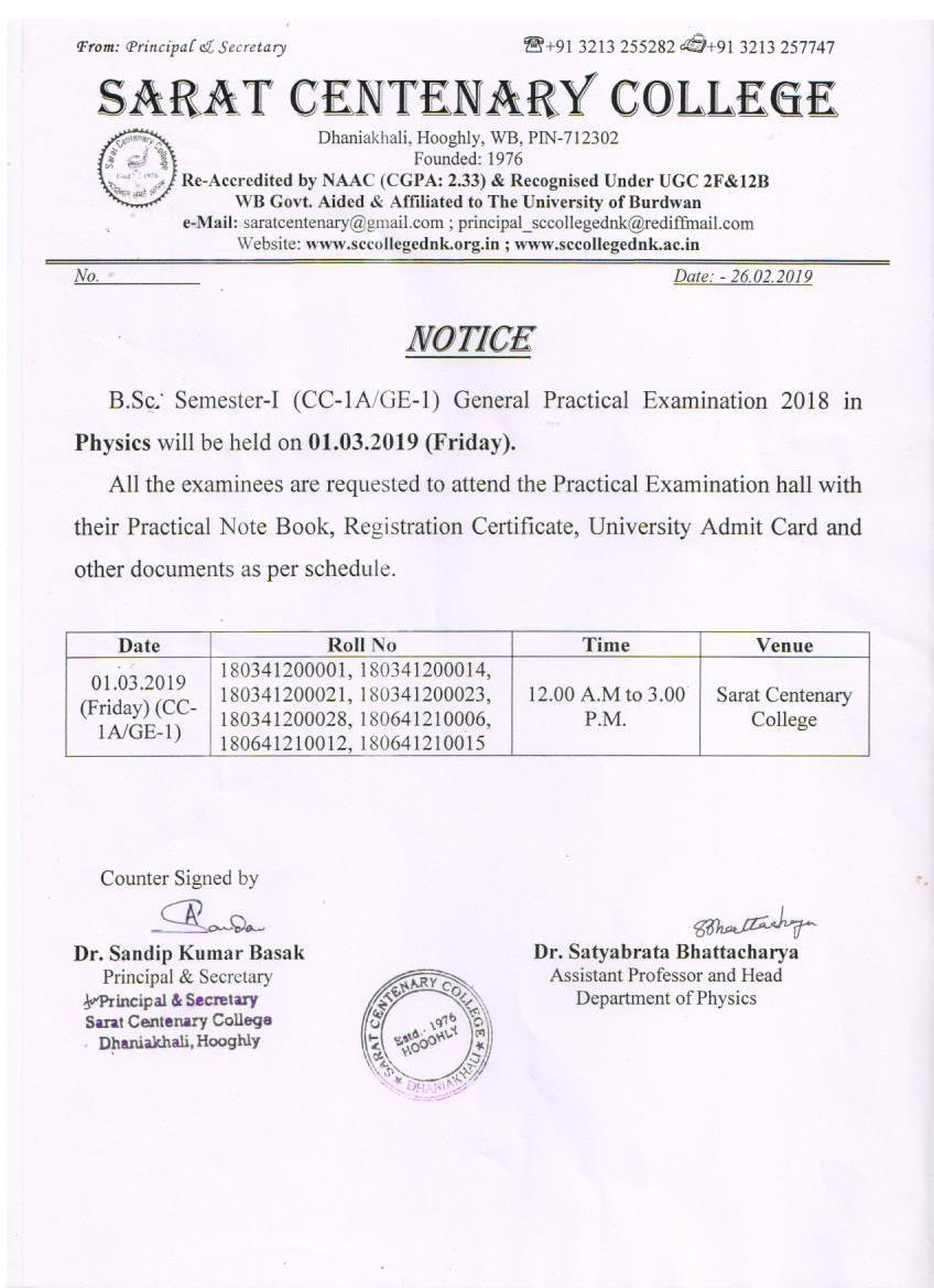 Notice Board : Sarat Centenary College